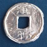 Baron's Coin